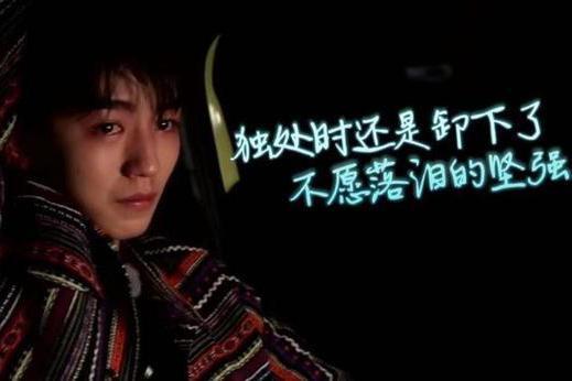 王俊凯告别《中餐厅》再露爆表情商,为黄晓明释疑,默默护航杨紫