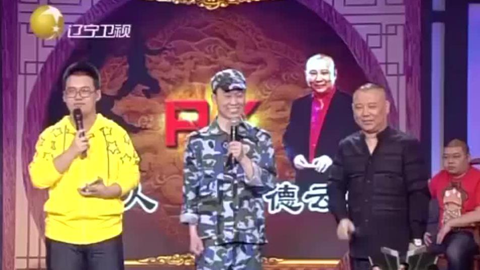 山东朴实小伙模仿王宝强,郭德纲:王宝强很难复制!