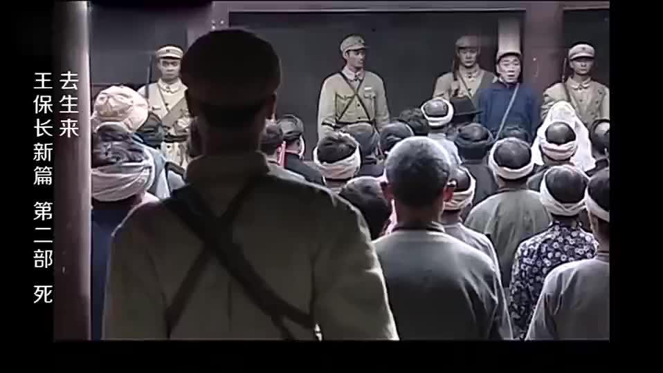 解放军来龙隐山解救百姓,潘驼背见风使舵,把王麻子数落惨了