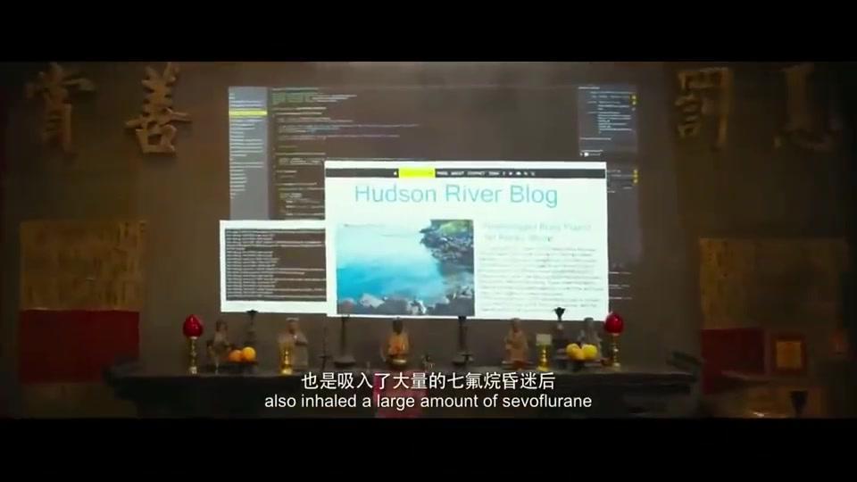 唐人街探案:中日两大天才少年的对决!32倍速看视频