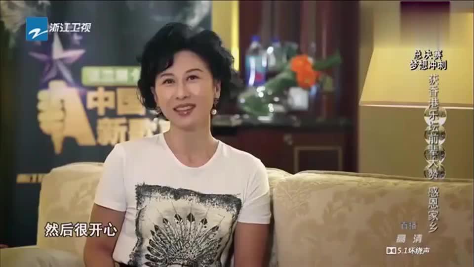 中国新歌声那英送惊喜给汪晨蕊谭咏麟叶倩文为她鼓励