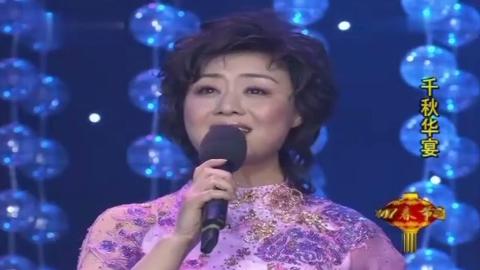 戏歌《千秋华宴》于魁智 李胜素精彩演唱,梅花嬉雪闹新春!