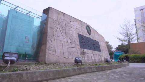 西南交通大学2019一分钟创意宣传片,前方到站了!