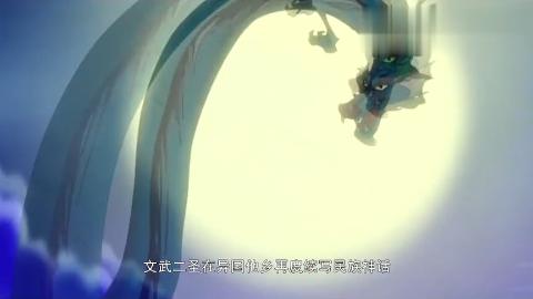 国漫《武圣关公》受邀参加动画界奥斯卡画风燃炸