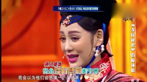 《孝庄秘史》首度还原马景涛现身舞台宁静激动落泪