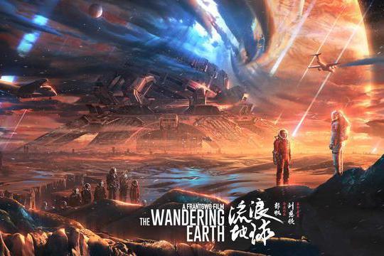 《流浪地球》郭帆打开了中国科幻电影大门,顺手也把电视剧的开了