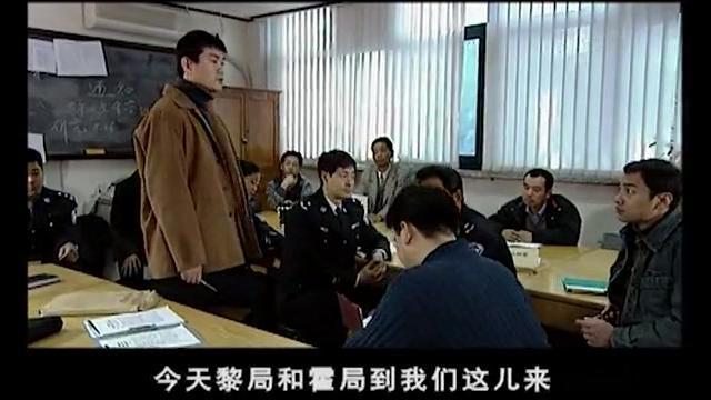案情分析会上,局长想挖出背后大鱼,副局长却想尽快结案