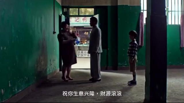 叶问3:张师傅有钱了组下练武房,叶问成功救学校上报纸!