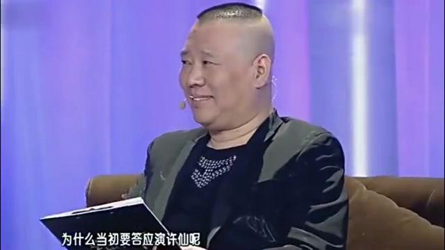 郭的秀:为啥让叶童演许仙?是有原因得,瞧瞧看为啥!