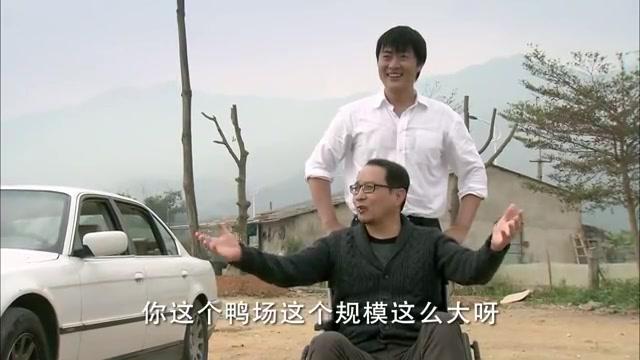 赵先生和杨顺一起看鸭场,借机向杨顺,谈起了家里的问题