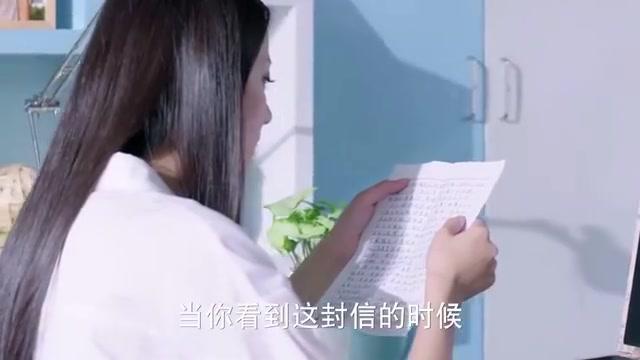女孩在二十岁时收到去世妈妈的信件,看完后泪流不止,终于明白了