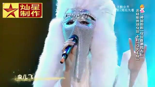 沙溢唱功了不得,唱醉猜评团,黄老师不嫌事大,刘烨无故中枪