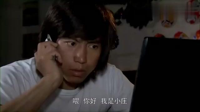 主编接到小庄电话,直接定下他的书,还弄个了大饭局专门款待