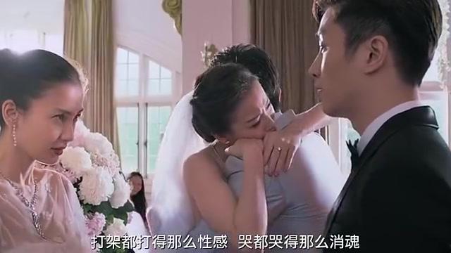 何静马丽在婚礼上终于和好了,取消婚礼重新开始,两家一起