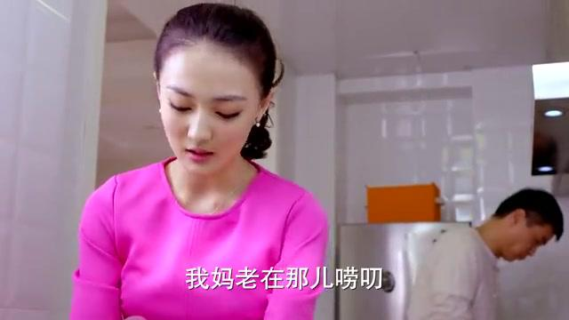妻子的谎言:佳媛在家做家务,说起夏曦的家事,李父心虚切到手指