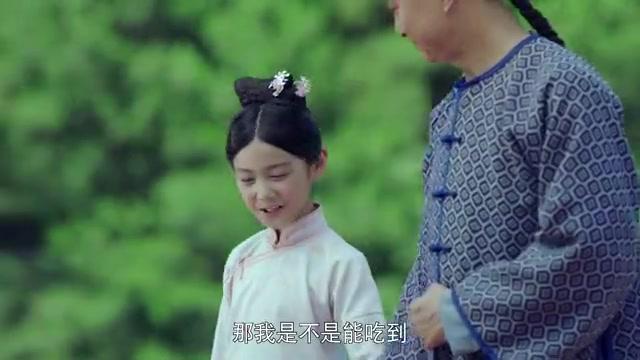 龙珠传奇:太医带公主逛街竟遇到皇帝被绞死,来见最后一面
