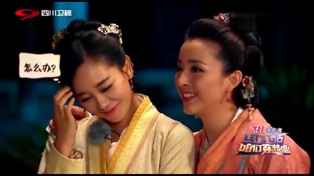 穿越吧:黄小蕾说错话要挨鞭子,于小彤:我替她,还真够仗义啊