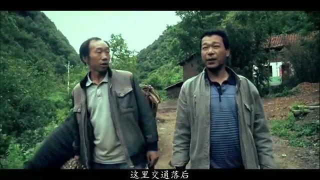 一部真实的好人电影,乡村老师为了留守儿童,坚持留在农村教书