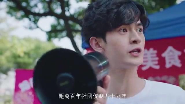 未经安排的青春:又是一年毕业季,曹景坤为美食社团烟花烫火招募