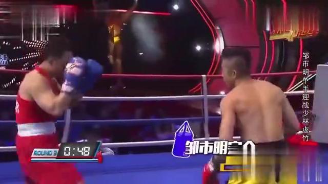 樊少皇和邹市明比赛拳击,赢得全场观众掌声不断,精彩炫炸天