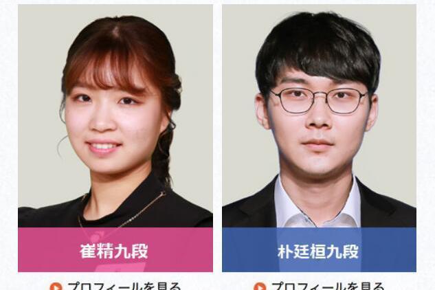 常昊张璇夫妇无缘世界混双挑战赛 两支韩国组合最终决赛