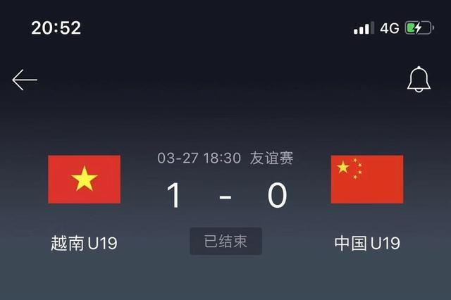 国青输给印尼U19不算啥,其实越南和泰国也输过,球迷表示难接受