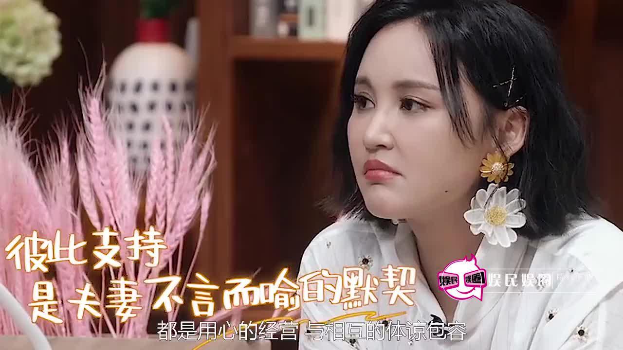 张歆艺凶袁弘为什么要演男三号袁弘说出原因好现实