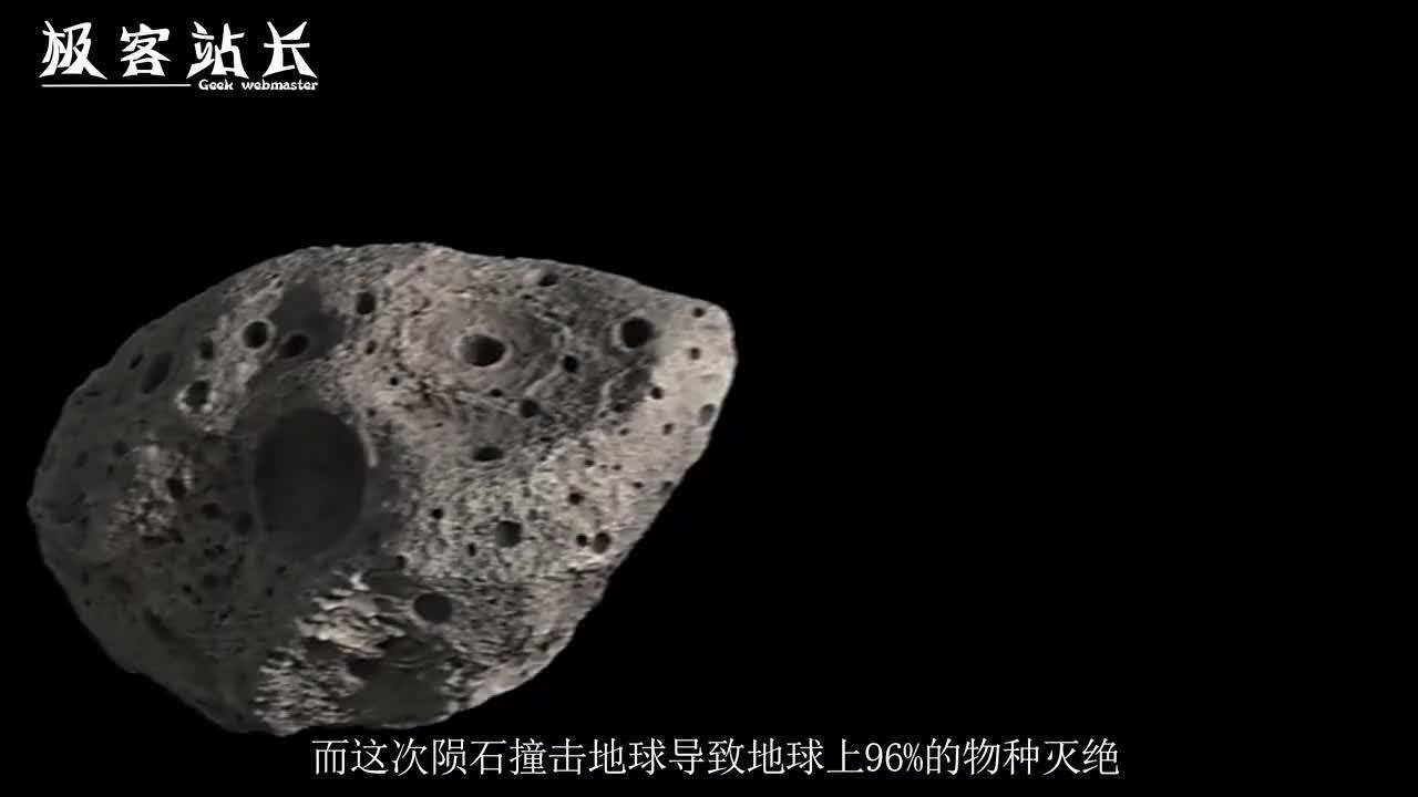 地球两大传奇陨石坑一个灭绝了96%物种一个孕育55万人