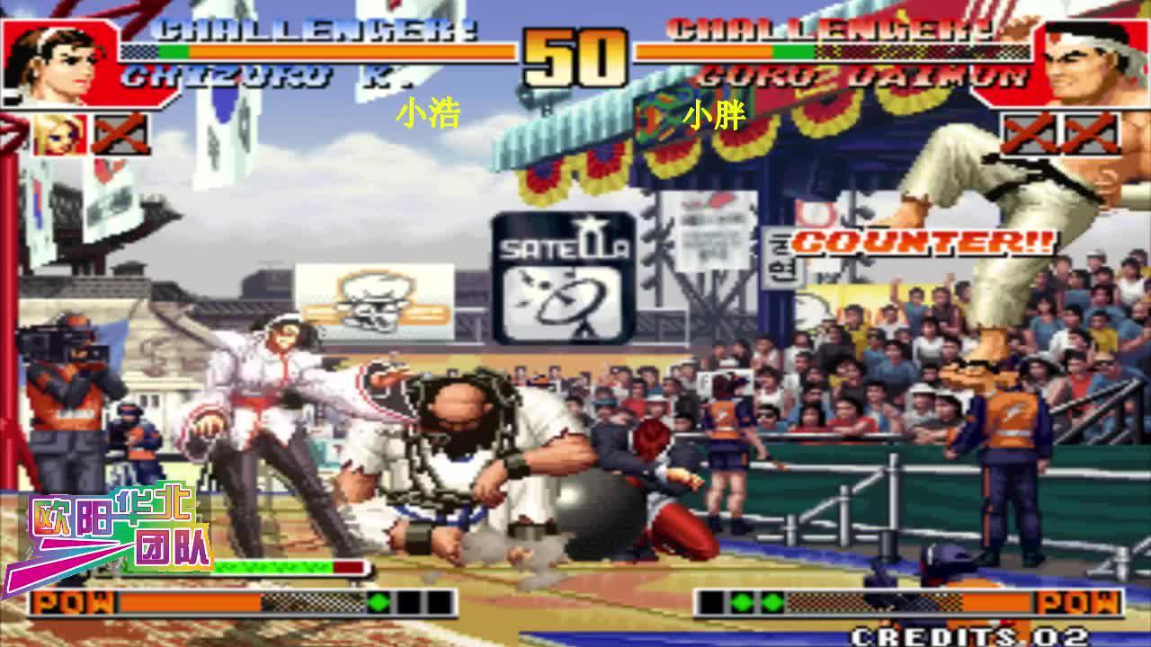 拳皇97 今天小胖就让你们看看爆了气之后的大门威力有多大