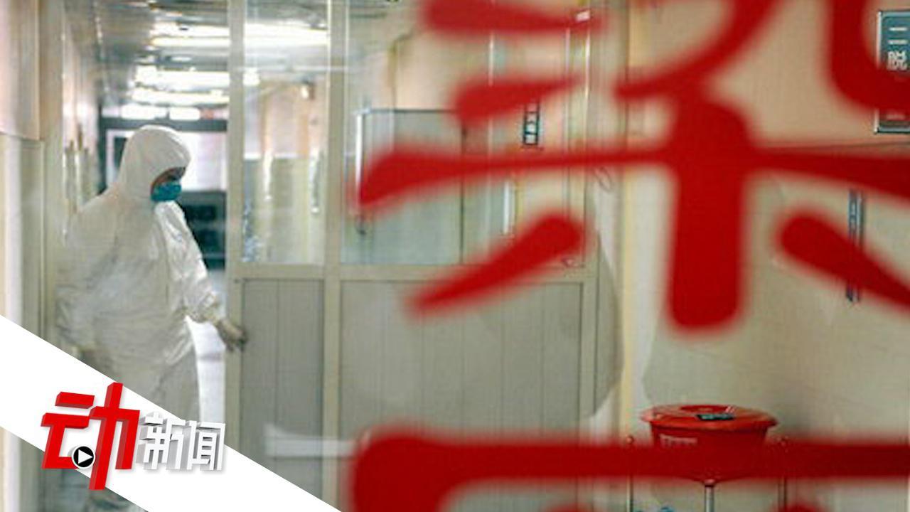 天津理工有学生感染诺如病毒动画科普如何预防诺如病毒