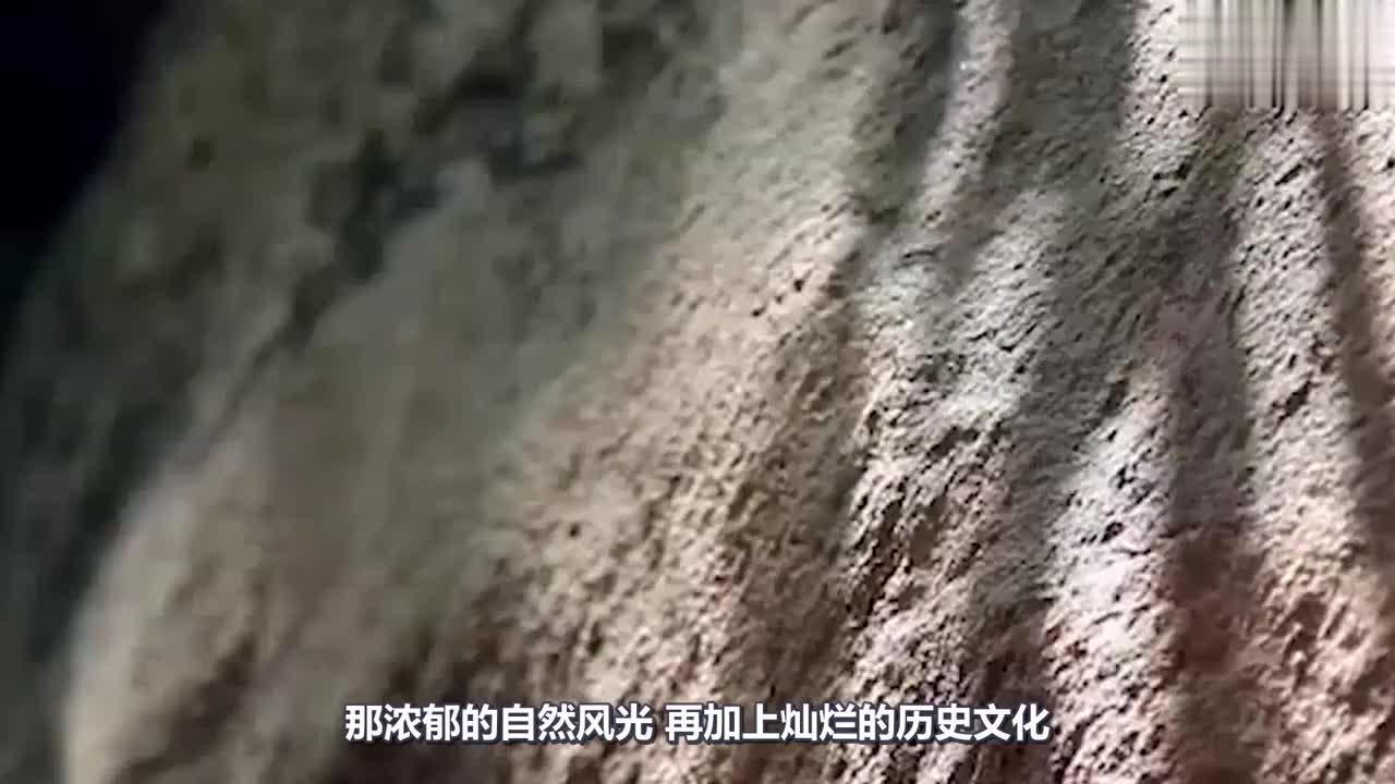 传说中提到的景点,其实在现实中也存在很多人,只知道花果山