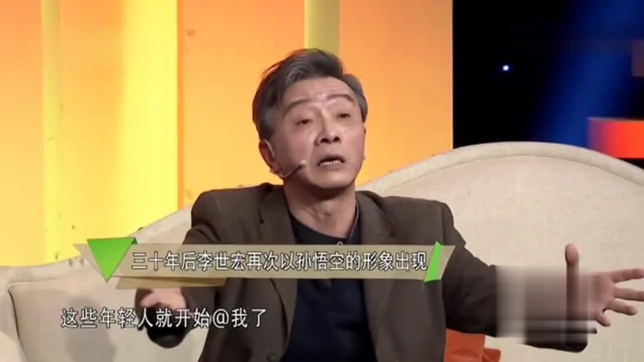 了不起的你李世宏为DOTA2配音一个惊艳的出场让他重回舞台