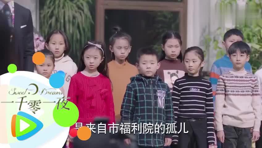 柏海举办爱心花束帮助孤儿院,心灵鸡汤全场鼓掌!