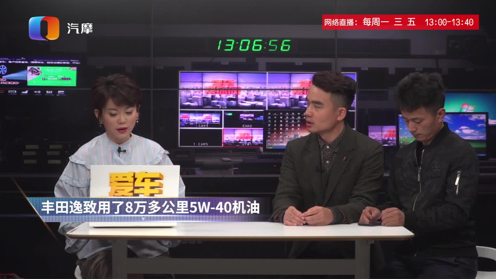 视频:丰田逸致换机油对发动机有影响吗?