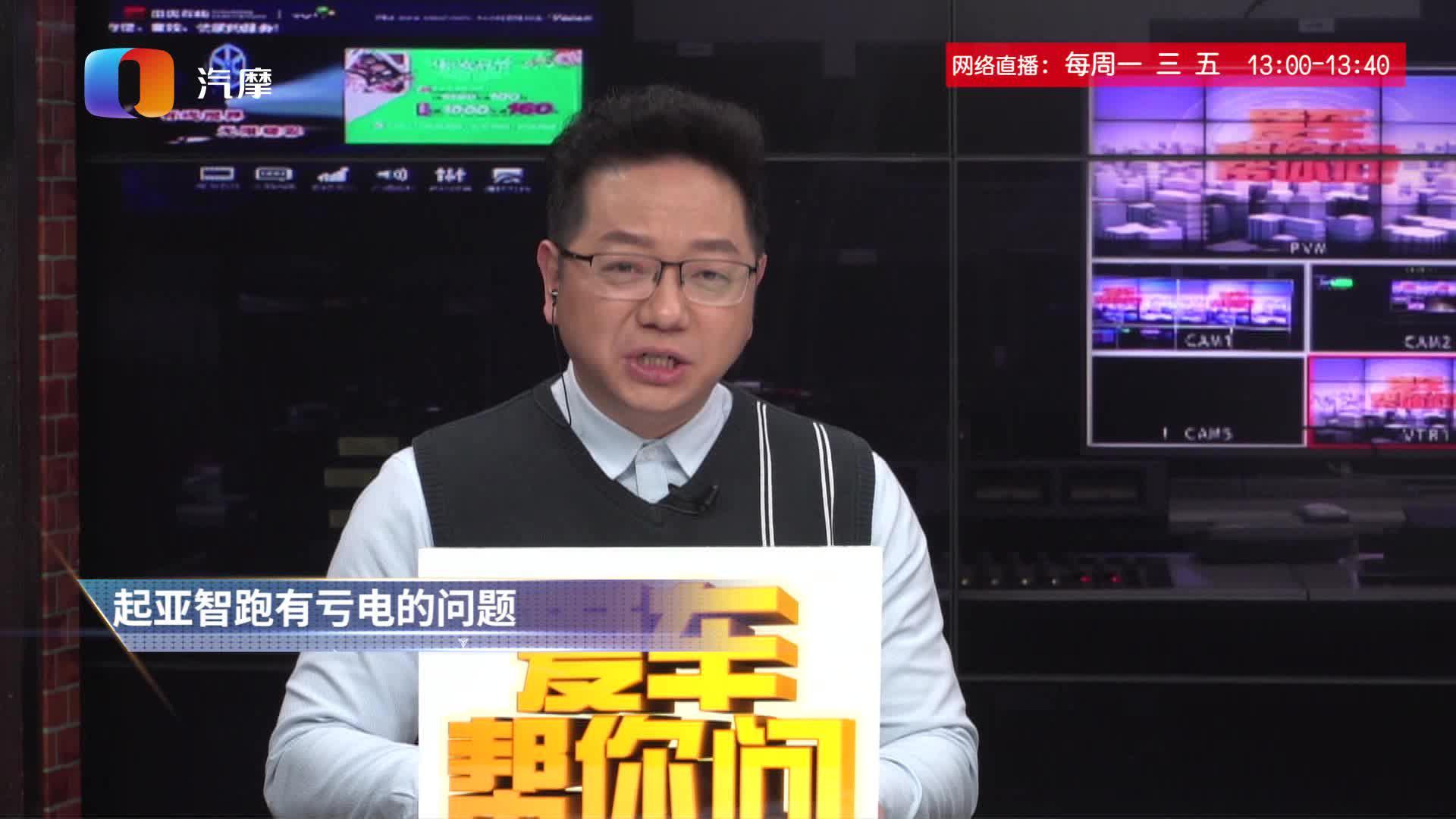 视频:起亚智跑有亏电的问题正常吗?