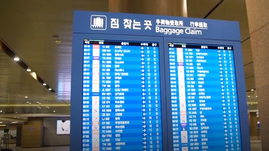 视频-韩国出现一武汉肺炎确诊病例 患者系35岁中国女子