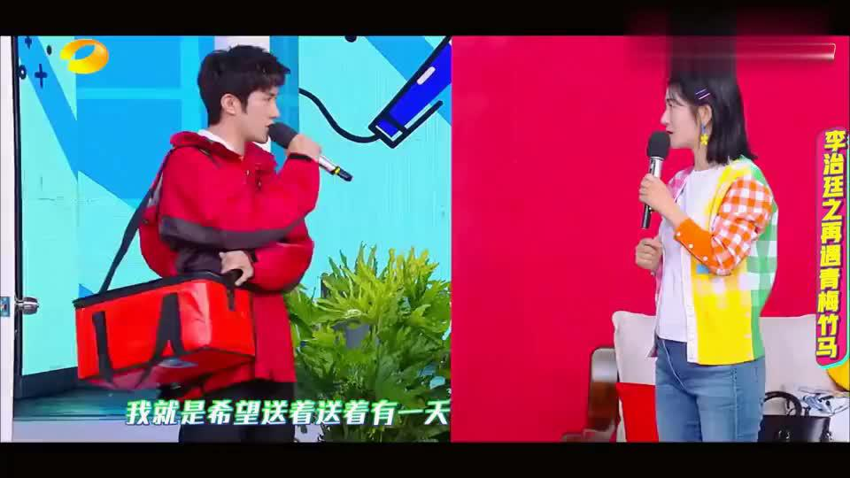 快乐大本营李治廷饰演谢娜的青梅竹马两人互相调侃太逗了