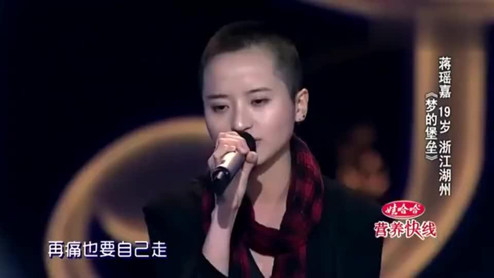 中国好歌曲19岁的蒋瑶嘉能唱出这样的歌全场气氛瞬间激动