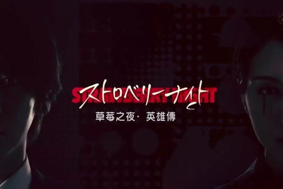 平成最后的春季档日剧:超强卡司天团,连天海女王都重出江湖了