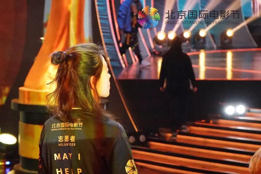 今日消息丨成为北京国际电影节的志愿者是怎样一种体验?