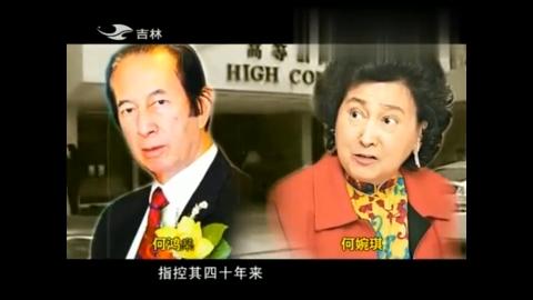 揭秘赌王四太太梁安琪究竟有多厉害,不愧成为了新赌王!