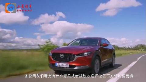 马自达全新SUV售价曝光 搭2.0T引擎适配轻混系统