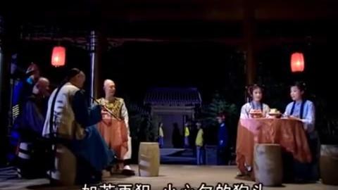 铁齿铜牙纪晓岚:杜小月当着皇上的面告状,和珅在一旁有苦难言