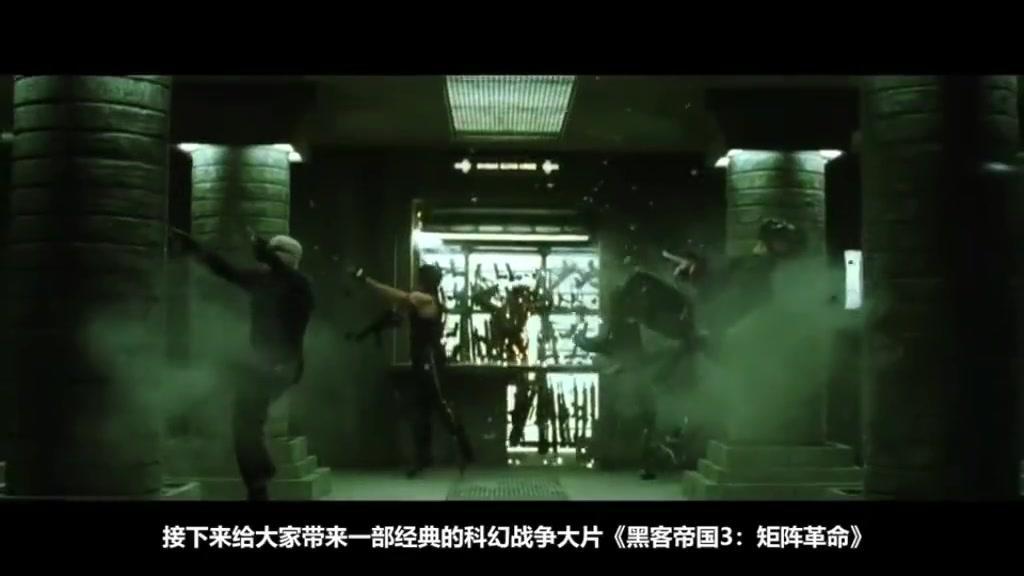 当时上映的速度太赶了,一部票房被严重低估的超级科幻战争大片!