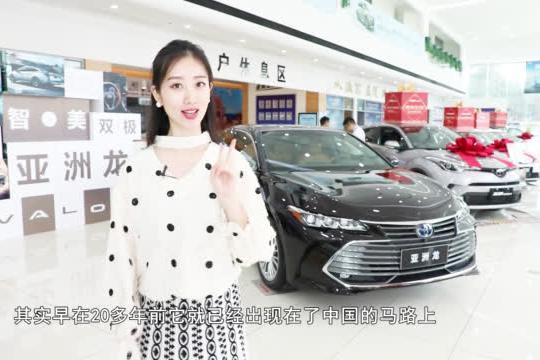 """《车视频》——来自丰田对""""豪华""""的诠释  一汽丰田亚洲龙"""