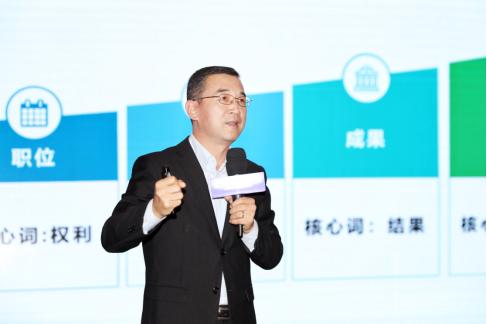 吴勇:大数据时代的酒业领导力建设