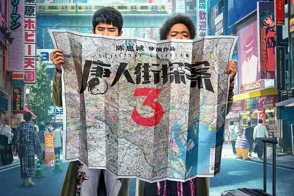 《唐人街探案3》全球第四部采用ALEXA IMAX摄影机拍摄