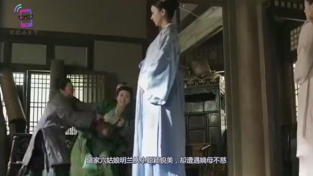 王老太太为救康姨妈,竟要把二女儿王氏供出去,盛长柏决意辞官