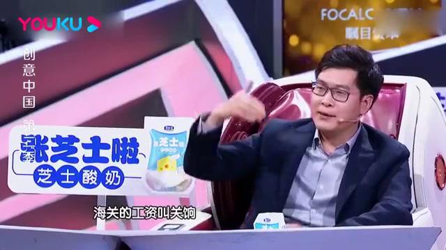 """姚劲波翻译老北京方言,自信心爆棚,华少挑刺被骂""""塔儿哄""""!"""