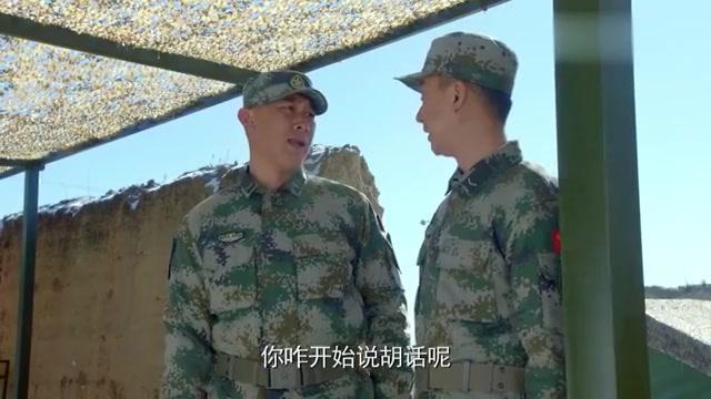 影视:司文斌质问周瑞麒,是不是真晕了,开始说起胡话了!